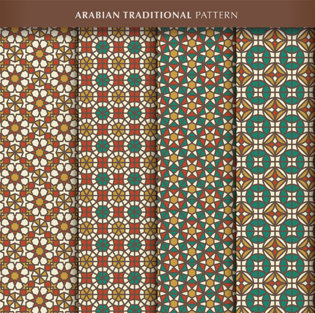 salam: Traditional arabic pattern