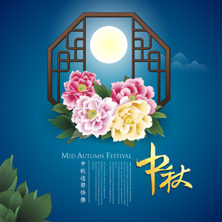 traditional pattern: Chinese mid autumn festival Illustration