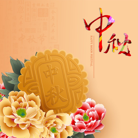 autumn festival: Mid autumn festival