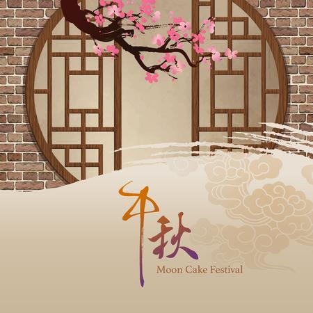 mooncake festival: Mid autumn festival