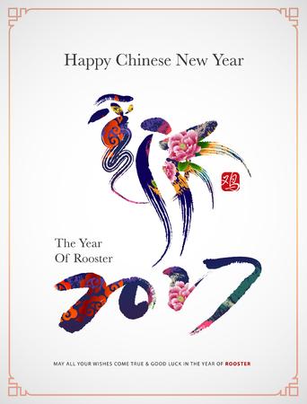 prosperidad: Fondo chino de año nuevo Vectores