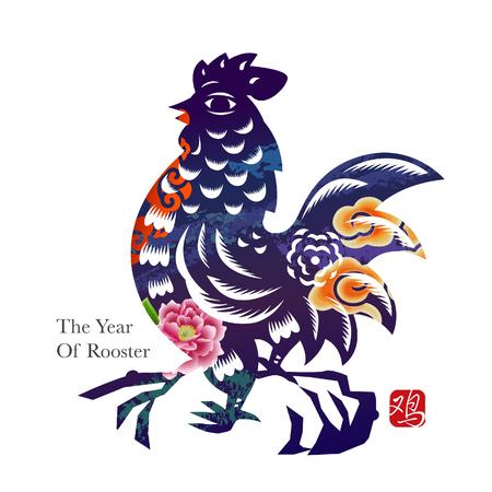 pollo: Fondo chino de año nuevo Vectores