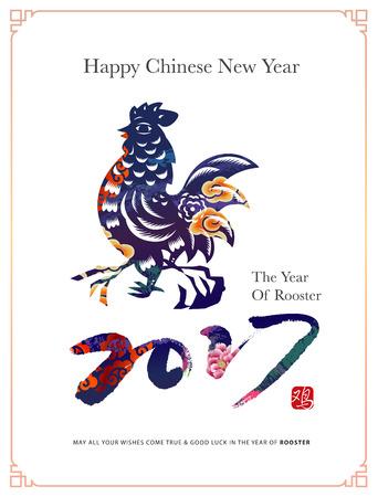 gallo: Fondo chino de año nuevo Vectores