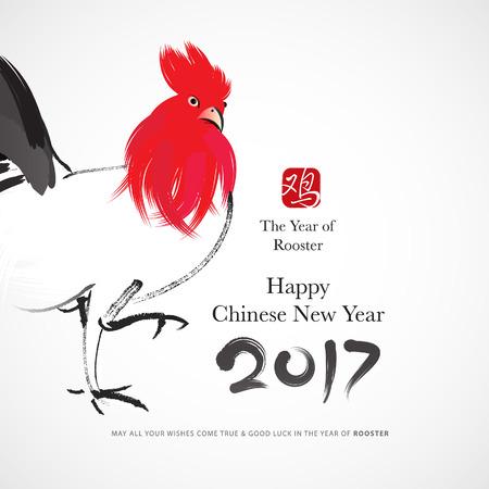 štěstí: Čínský Nový rok na pozadí Ilustrace
