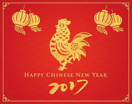Chinese new year background