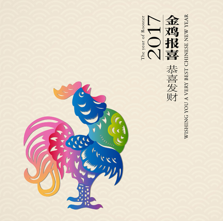 greeting people: Chinese new year background