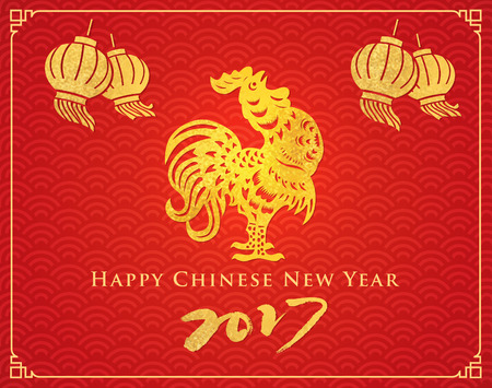 chinese zodiac: Chinese new year background