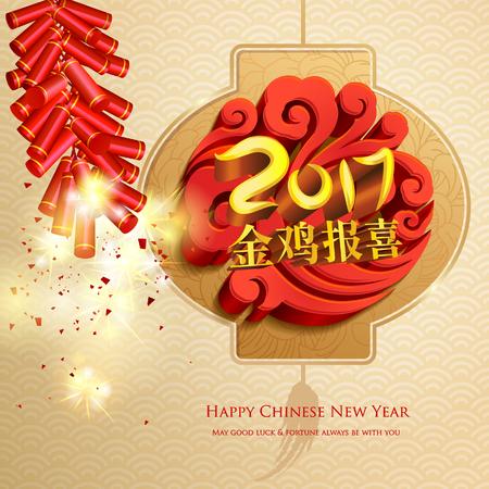 중국 새 해 배경