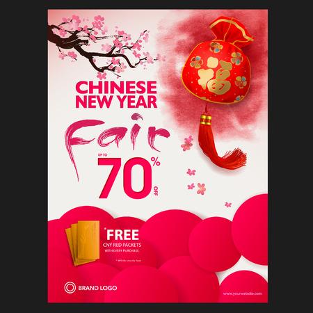 Fondo chino de año nuevo