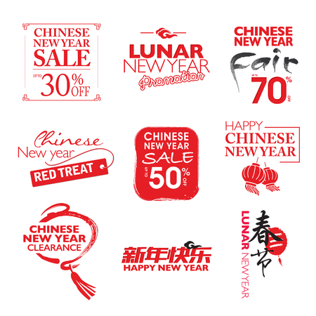 Chinese new year header  イラスト・ベクター素材