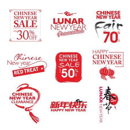 중국 새 해 헤더 일러스트