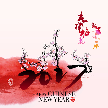 stroke of luck: chinese new year background