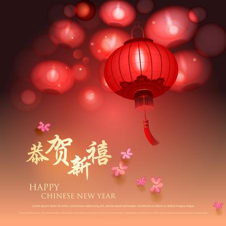 중국 새해 배경
