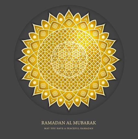 Ramadan al mubarak literally means fasting month.