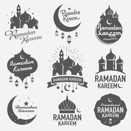Ramadan header design