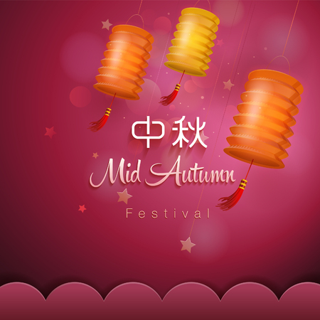 Chinese mid autumn festival graphic