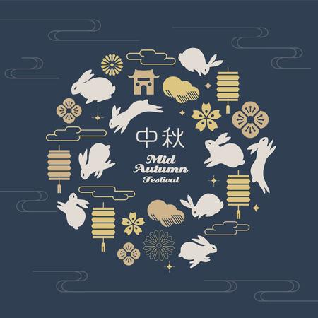 Chinese mid autumn festival Illusztráció