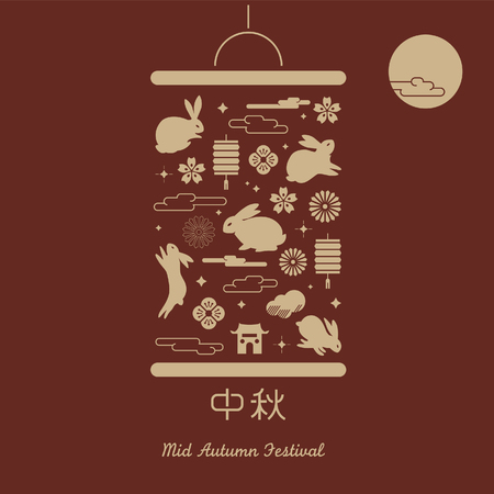 Chinese mid autumn festival Vettoriali