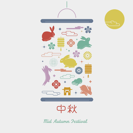 Chinees medio herfstfestival Vector Illustratie