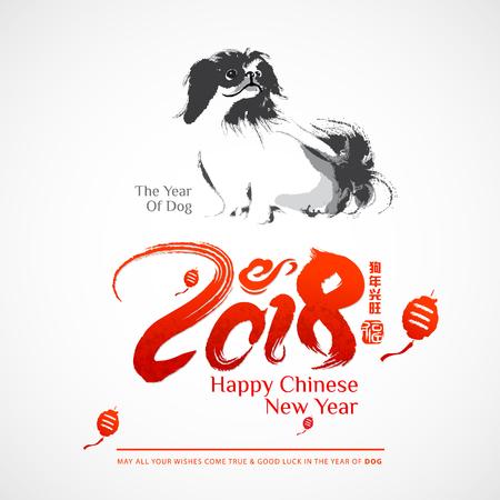 중국 새 해 디자인