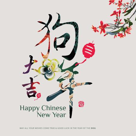 Chinees nieuw jaar kalligrafie ontwerp