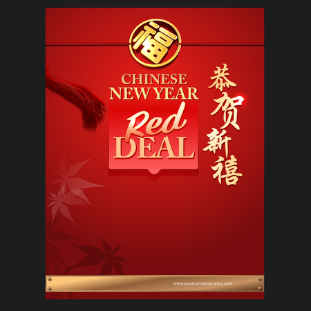 Chinese new year promotional poster