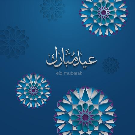 Ramadan graphic background Illustration