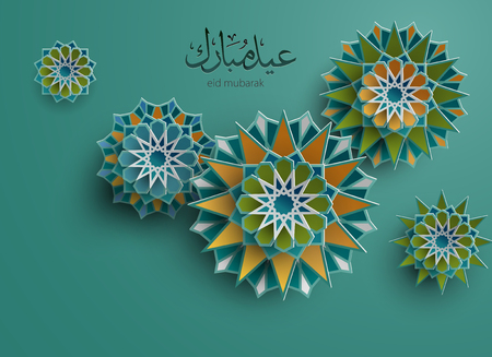 Ramadan graphic in green backdrop