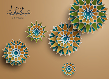 Ramadan graphic in brown backdrop