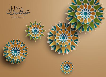 Ramadan graphic in brown backdrop
