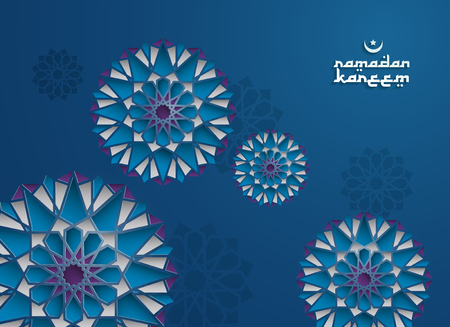 Ramadan graphic in blue backdrop Illustration