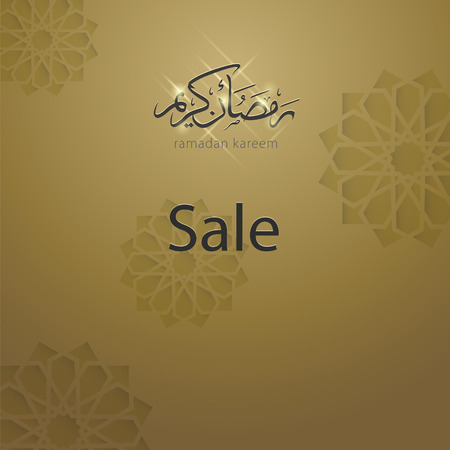 Ramadan greetings in gold backdrop Vector illustration.