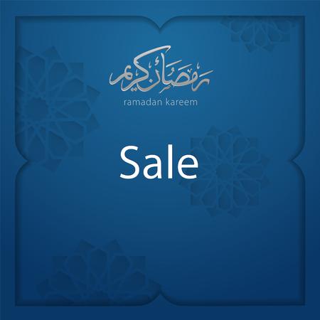 Ramadan greetings in blue backdrop Vector illustration. Illustration