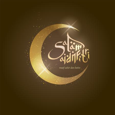 Ramadan greetings background with moon illustration. Illustration