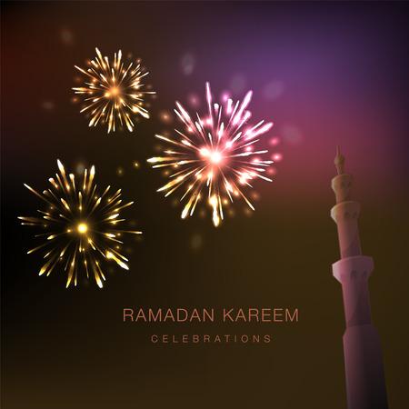 Ramadan eve celebrations night Illustration