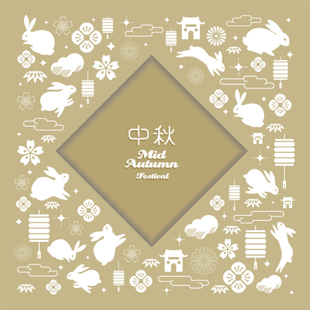 Mid autumn festival in gold background Illustration