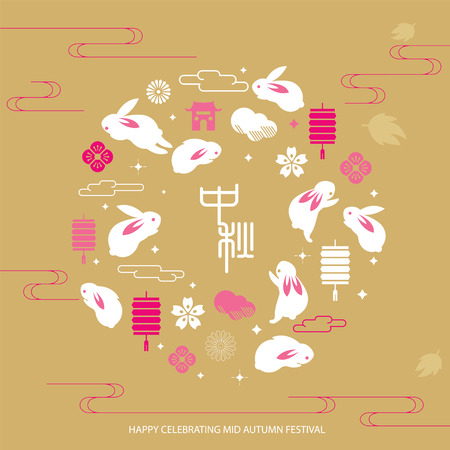 Chinese mid autumn festival graphic design