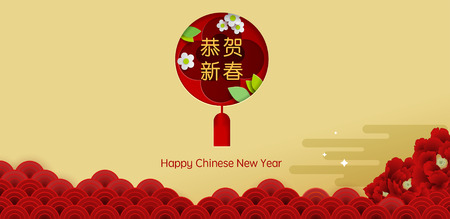 Chinese new year greetings design Illustration