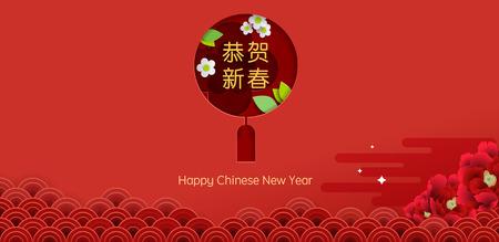 Chinese new year greetings design Ilustração