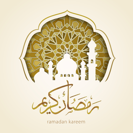 Islamic graphic design elements