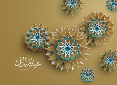Islamic graphic design elements on gold background