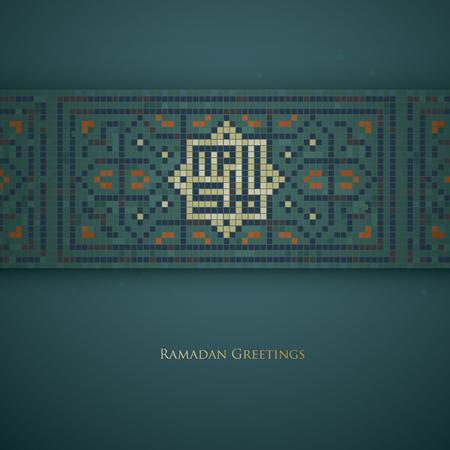 Islamic graphic design elements on green background Illustration
