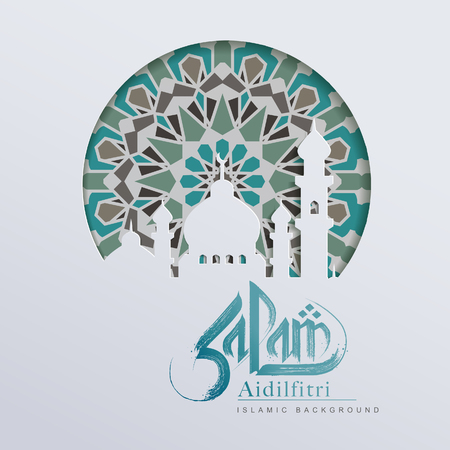 Islamic art & greetings design Ilustração