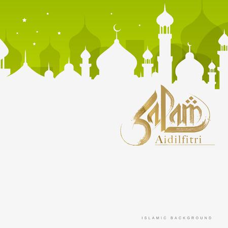 Islamic art & greetings design Illustration