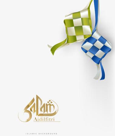 Islamic ketupat decorations