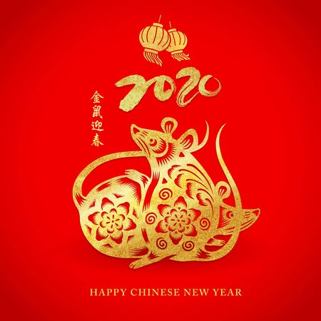 Chinese new year zodiac rat graphic design. 2020 the year of the rat.