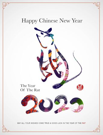 Chinese calligraphy graphic art Shu The rat. The rat a chinese new year zodiac for year of 2020. Ilustração