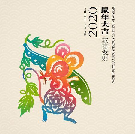 Diseño de saludos de año nuevo chino.