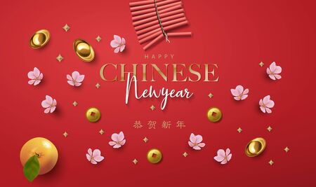 Chinese new year greetings design