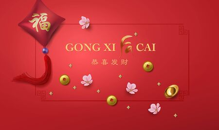 Chinese new year greetings design Ilustrace